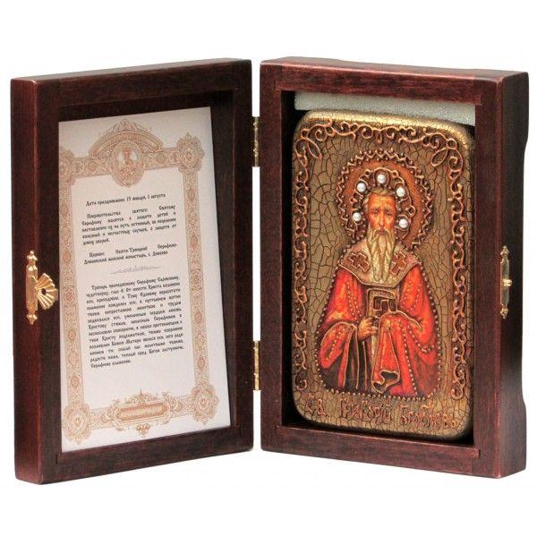 Инкрустированная настольная икона Святитель Григорий Богослов (10*15см., «Раздолье», Россия) на натуральном мореном дубе, в подарочной коробке