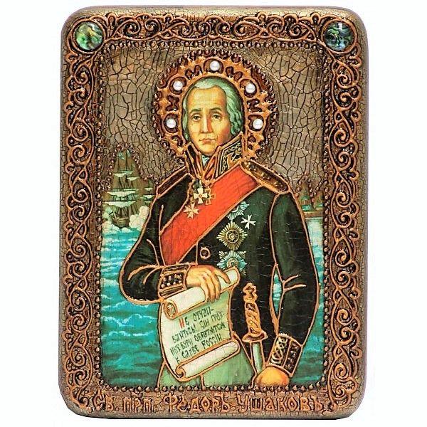 Инкрустированная икона Святой праведный воин Феодор Адмирал (Ушаков) (15*20см., «Раздолье», Россия) на натуральном мореном дубе, в подарочной коробке