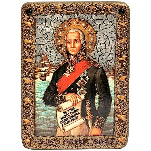 Инкрустированная икона Святой праведный воин Феодор Адмирал (Ушаков) (21*29см., «Раздолье», Россия) на натуральном мореном дубе, в подарочной коробке