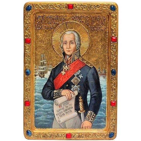 Инкрустированная живописная икона Святой праведный воин Феодор Адмирал (Ушаков) (21*29см., Россия) на натуральном кипарисе, в подарочной коробке