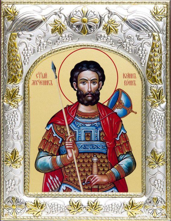 Серебряная икона именная Иоанн Воин (14*18см., гальванопластика, Россия-Италия)