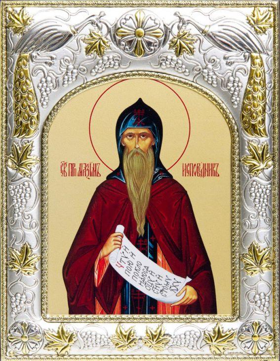 Серебряная икона именная Максим Исповедник (14*18см, Россия-Италия)
