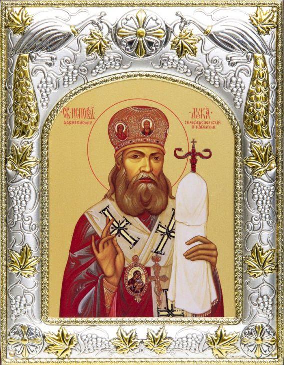 Серебряная икона именная Лука Крымский (14*18см., гальванопластика, Россия-Италия)