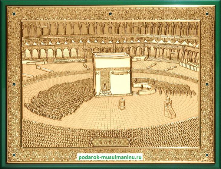 Священная Кааба с изумрудами (серия «Престиж», золочение), 35*26см.